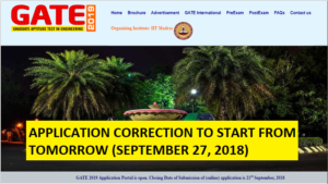 gate 2019, gate 2019 application correction, gate application, gate 2019 registration, iit MADRAS, gate 2018, gate.iitm.ac.in, gate 2019 registrations, indian institute of technology, gate 2019 application last date, Graduate Aptitude Test Engineering, GATE 2019 registration process