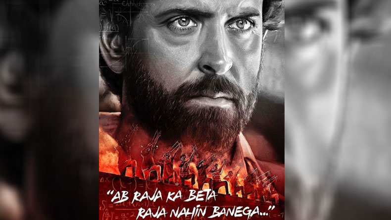 Super 30 first look poster out: Hrithik Roshan-starrer impresses twitterarti