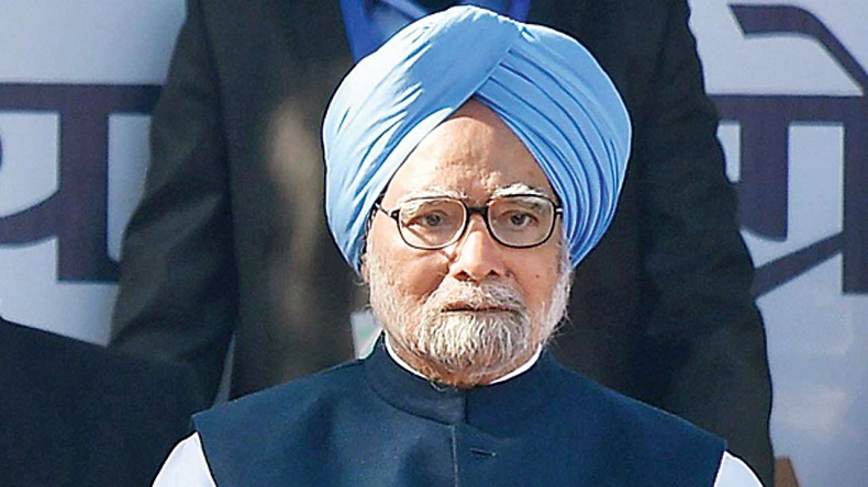Image result for Manmohan singh