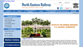 Railway Recruitment 2018: 21 vacant posts at North Eastern Railway, check details to apply @ ner.indianrailways.gov.in
