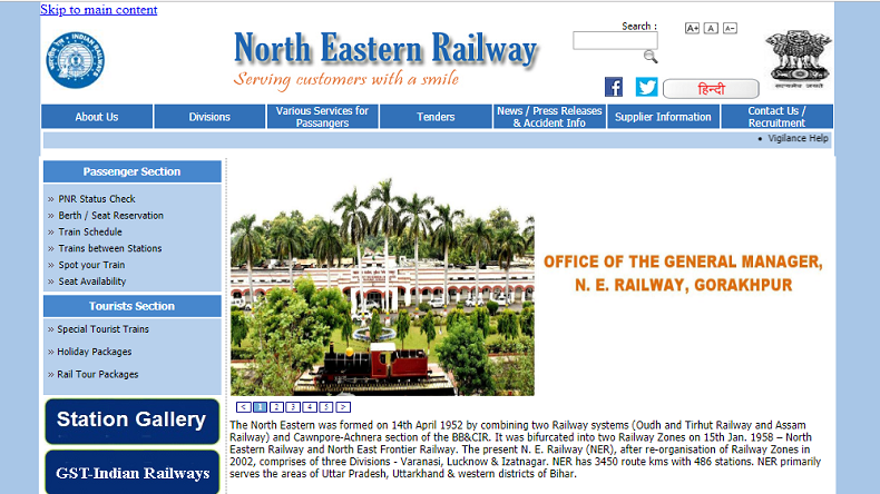 Railway recruitment 2018, Railway recruitment, North Eastern Railway recruitment, North Eastern Railway recruitment 2018, North Eastern Railway jobs 2018, North Eastern Railway jobs sports quota, North Eastern Railway recruitment sports quota, North Eastern Railway sports quota 2018, Railway jobs, latest government jobs