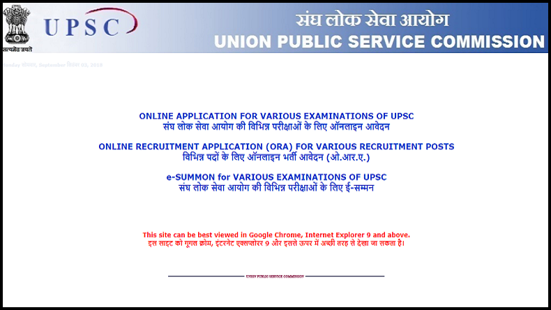 UPSC Steno Recruitment 2018, UPSC Steno jobs 2018, UPSC Steno Recruitment Notification, Union Public Service Commission, Section Officer jobs 2018, Section Officers recruitment 2018,