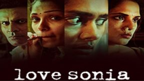 Love Sonia to be screened at United Nations
