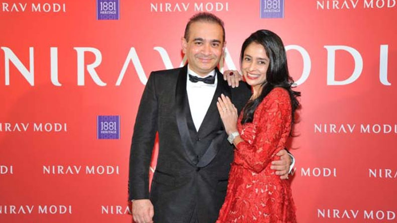 PNB scam: Interpol issues red corner notice against Nirva Modi's sister Purvi Modi