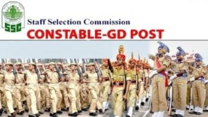 Staff Selection Commission 2018, SSC recruitment 2018, Staff Selection Commission constable post 2018, Staff Selection Commission arms rifles 2018 Staff Selection Commission constable post 2018 date extended, Staff Selection Commission last date extended, Staff Selection Commission latets update, Staff Selection Commission recruitment 2018,