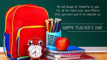 Happy teachers Day wishes and messages in Gujarati,Happy teachers Day wishes and messages,Teachers day, Teachers day 2018, Teachers day celebration, Teachers day wishes, Teachers day messages, Teachers day quotes, Teachers day wishes Gujarati, Teachers day messages in Gujarati, Teachers day quotes Gujarati, Teachers day date, Teachers day reason