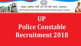 UP Police Constable and reserved PAC 2018: Admit card of the second shift of re-exam released @uppbpb.gov.in