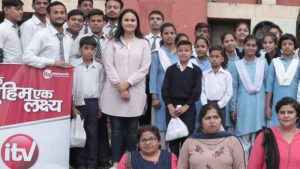iTV Foundation celebrates Children Day, Lady Noyce School For Deaf Dumb, Rajendra Pal Gautam, Social welfare Minister, Aishwarya Sharma, national news, latest news