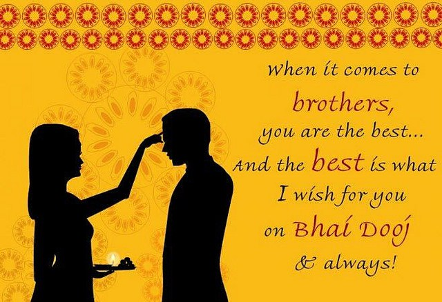 Happy Bhai Dhooj 2018 message