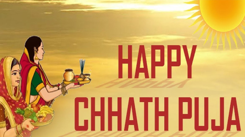 Happy Chhath Puja 2018: Gif images, wallpapers, HD photos and photos of Chhathi Maiya