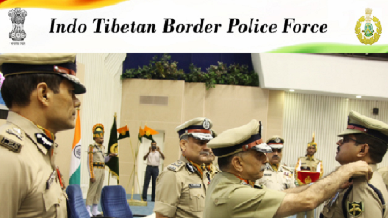 ITBP Recruitment 2019: Indo Tibetan Border Police Force invites applications for 121 vacant constable posts @ itbpolice.nic.in