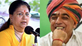 Jhalrapatan Constituency Elections 2018: Vasundhara Raje to contest against former BJP leader Manvendra Singh