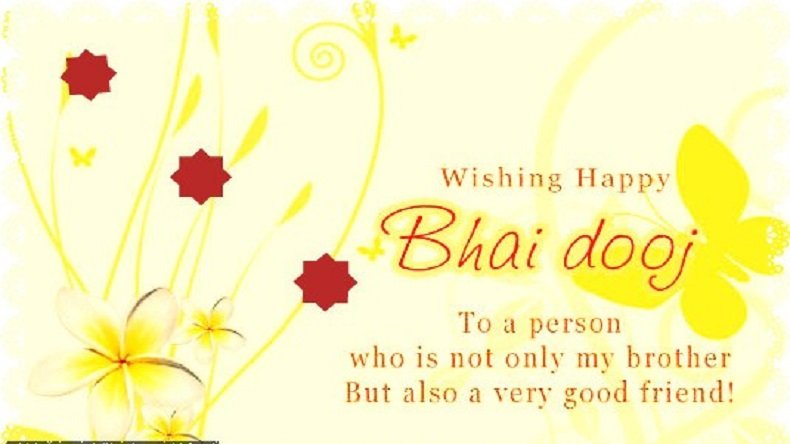 Bhai dooj, bhai dooj 2018, Bhau-Beej, Bhai tika, Bhai Phonta, Yama Dwitya, Bhai dooj wallpapers, bhai dooj whatsapp dp, bhai dhooj photos pics wallpaper, bhai dooj wishes, bhai dooj 2018 messages, bhai dooj 2018 whatsapp wishes, bhai dhooj 2018 greetings, Bhai dhooj 2018 wallpapers, 2018 gif images, bhai dhooj 2018 photos