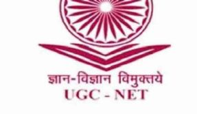 UGC NET admit card 2018: Hall ticket to release tomorrow, Nov 19 @ ugcnetonline.in