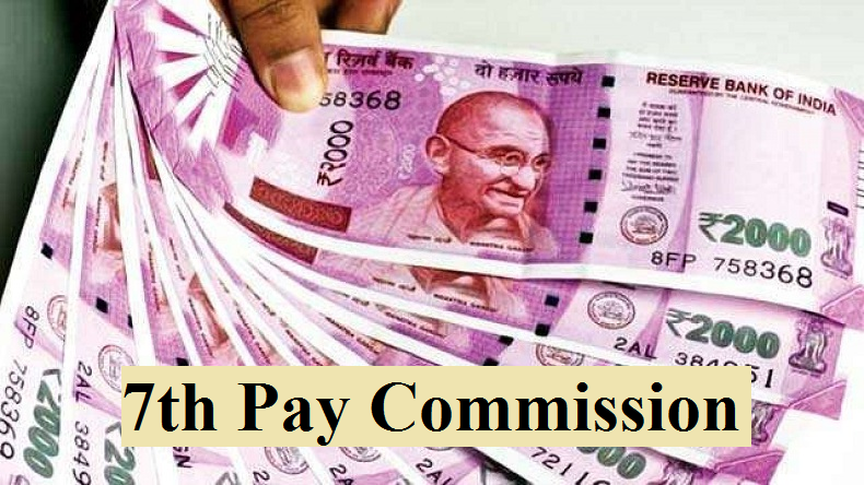7th Pay Commission: Railway aspirants to get salary under 7th CPC