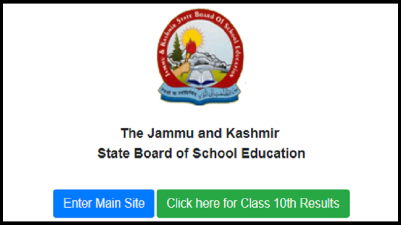 JKBOSE 10th Result 2018 released @ jkbose ac in, check how to