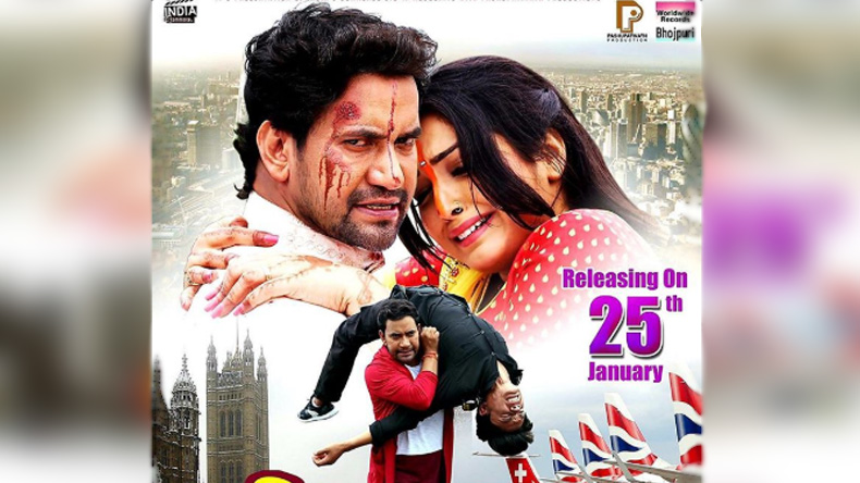 All bhojpuri picture movie nirahua chalal london song download
