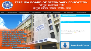 tbse 12th result 2019, tbse result 2019 class 12, tripura board result 2019, tbse result 2019 class 12, tbse result date 2019, tbse hs result 2019, tbse board hs result 2019, hs result 2019, www.tbse.in 2019
