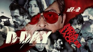 Watch D-Day Full Movie (2013), Arjun Rampal, Huma Qureshi, Irrfan Khan, Shruti Haasan and Rishi Kapoor, watch d day online, download d day online