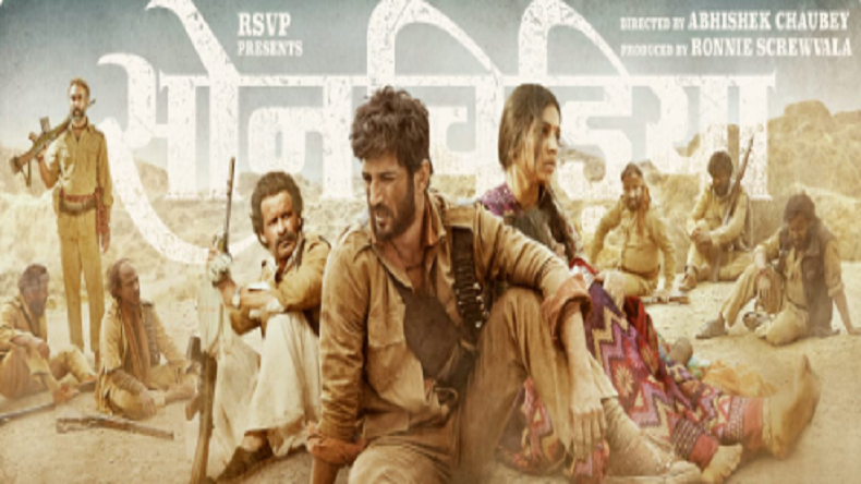 Sonchiriya teaser: Sushant Singh Rajput, Manoj Bajpayee-starrer will send shivers down your spine!