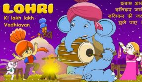 Happy Lohri 2019, Happy Lohri, 10 best songs of Happy Lohri
