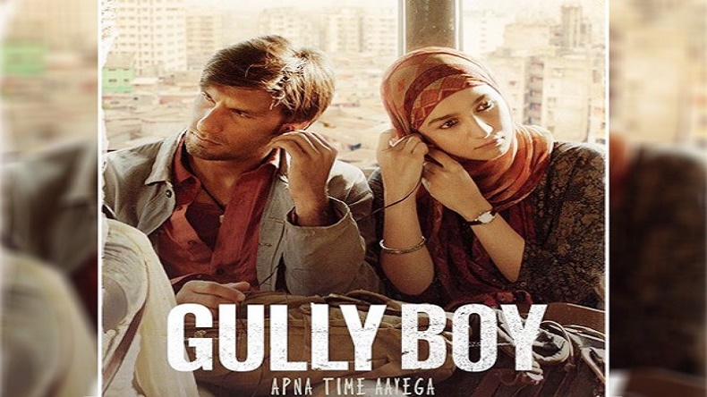 Gully Boy movie celebrity reaction, Gully Boy movie celebrity review, Gully boy review, Gully Boy, Ranveer Singh, Alia Bhatt