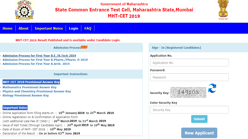 MH CET LLB 2019 application form, MH CET LLB 2019,MH CET LLB 2019 official site, MH CET LLB 2019 forms released