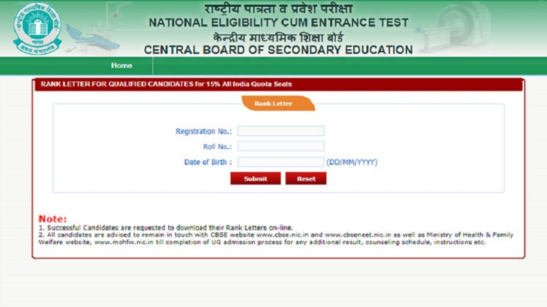 NEET PG 2019 Result, NEET result 2019, National Board of Examination NEET 2019 result, NEET PG results 2019, neet pg result, www.nbe.edu.in, www.natboard.edu.in, NEET MDS exam results, neet pg, neet, nbe.edu.in result, Nbe, NEET PG 2019 Result, Natboard