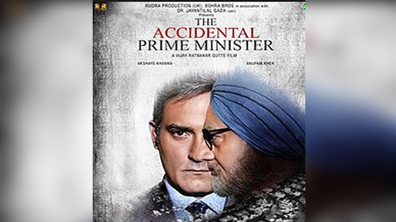 The Accidental Prime Minister Review Anupam Kher Akshaye Khanna Steal Show With Their Stellar Performances
