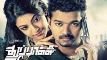 Thuppakki tamil movie, Thuppakki tamil movie, Thuppakki in tamil, watch full movie Thuppakki, watch full movie Thuppakki, Thuppakki tamil movie, Thuppakki tamil film, sauth movie, sauth movie 2019, sauth movie 2018, sauth movie 2018 online, sauth movie 2018 hd online, tamil full movie, full movie, movie download, tamil movie download, tamil movie songs, tamil songs, tamil movies, tamil movies 2018, tamil movies hd, kajal aggarwal hot videos, kajal aggarwal sexy videos, kajal aggarwal hot photos, kajal aggarwal hot movies, vijay Thuppakki, Thuppakki kajal aggarwal, download Thuppakki, hd movie Thuppakki, Thuppakki cast, Thuppakki 2, Thuppakki 2 movie, Thuppakki 2 cast