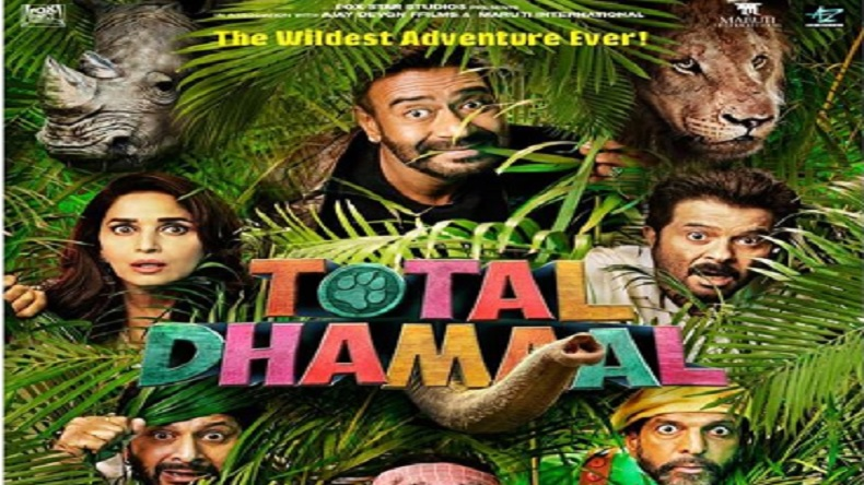 total dhamaal movie full hd video download f