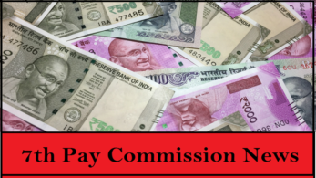 7th pay commission, 7th pay commission odisha news, 7th pay commission 3% DA in Odisha, 7th pay commission salary increase, 7th pay commission latest news today 2018-19, 7th pay commission pay scales pdf, hike in DA, Narendra Modi government, 7th pay commission,central government employees