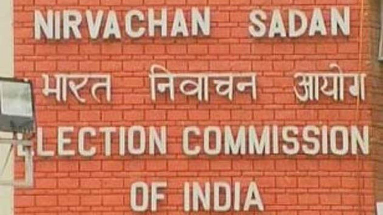 Election Commission of India, ECI, vvpat