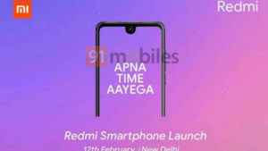 Redmi-Note-7-launch-date