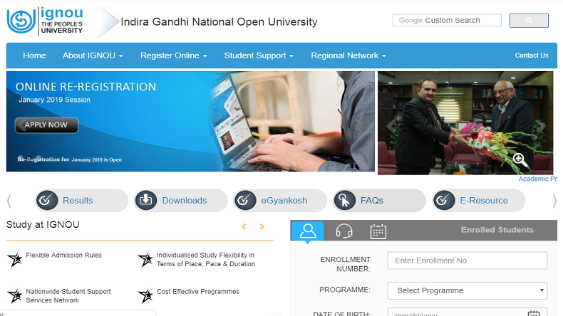 IGNOU B.Ed entrance result 2019 declared, B.Ed entrance result 2019, ignou.ac.in, How to check IGNOU B.Ed entrance result 2019, Indira Gandhi National Open University result, IGNOU result 2019