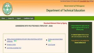 TS POLYCET 2019 Recruitment, TS POLYCET 2019 steps to apply, POLYCET 2019 application fee, TS POLYCET 2019, polycetts.nic.in, POLYCET official website, TS POLYCET 2019 eligibility,