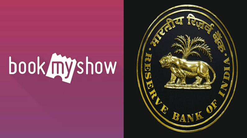 BookMyShow, Book My Show in legal trouble, Case filed against online ticket booking platform, BookMyShow illegally charging internet handling fee, BookMyShow extra charge, bookmyshow, case against bookmyshow, bookmyshow fee, internet handling fee by bookmyshow, bookmyshow charging fees illegal, pvr, bookmyshow charges illegal, ecommerce, india, legal, online tickets, technology