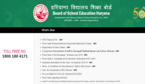 Haryana TET 2019 results: Teacher Eligibility Test result declared at bseh.org.in