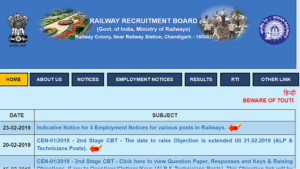 RRB ALP, Technician 2nd stage CBT, RRB official website, RRB ALP, Technician recruitment, rrbcdg.gov.in, RRB ALP, Technician 2nd stage recruitment,
