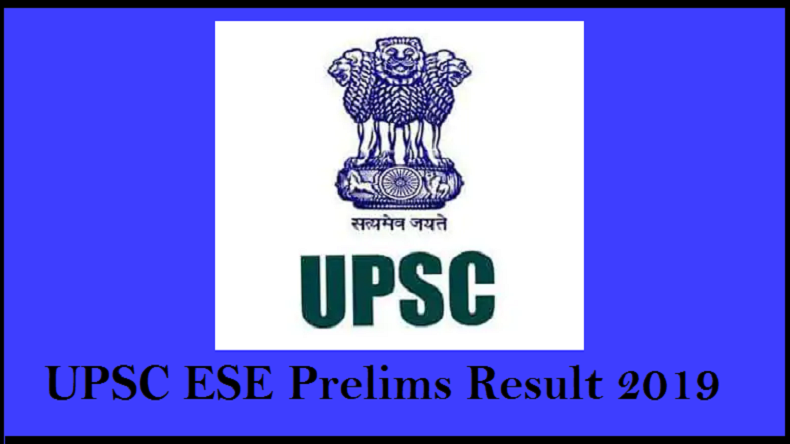Image result for UPSC IES Prelims 2019 Result