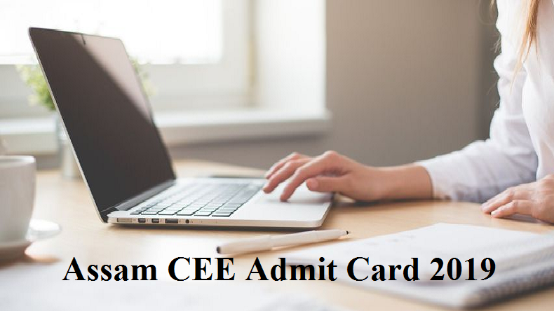 Assam CEE admit card 2019 releasing today @ stu.ac.in, know how to download