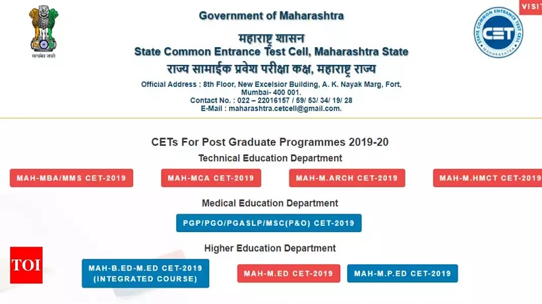 MH CET MCA 2019, cetcell.mahacet.org, MH CET MCA 2019 result declared, MH CET MCA 2019 result announced, MH CET MCA 2019 score