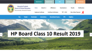 HP Board 10th Result 2019