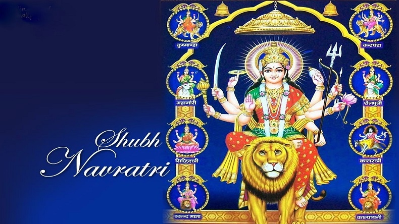 Happy Chaitra Navratri 2019 Wishes, Quotes, Messages in Gujarati: Navratri Wallpapers, Greetings, & Status for Whatsapp and Facebook