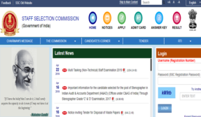 How to apply for SSC MTS 2019 Recruitment Examination through SSC official website