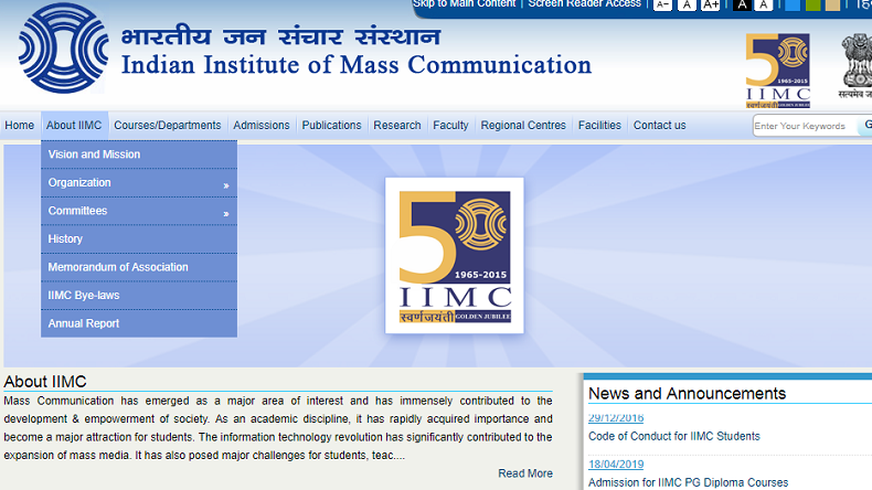 IIMC admission 2019-20: Application process, eligibility, entrance exam details, important dates
