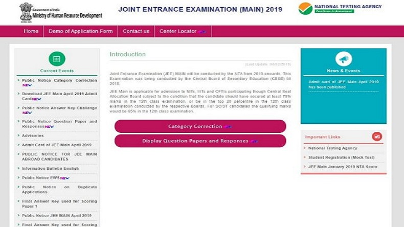JEE Main Result 2019, JEE Main Result 2019 next week, JEE Main Result