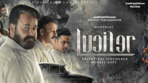Lucifer box office collection day 13, Lucifer box office collection, Mohanlal Lucifer, Lucifer collection