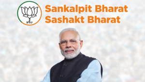BJP 2019 manifesto on health for all: Here is the full text