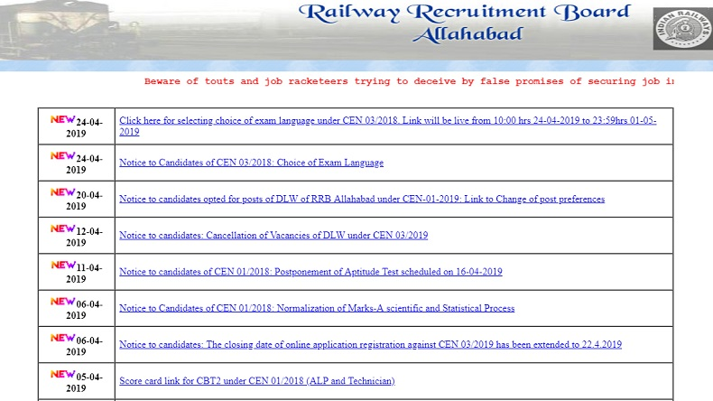 RRB JE Exam 2019: Here's the last date to modify examination language
